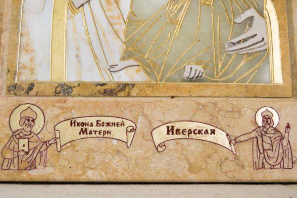 Икона Иверской Божией Матери № 1-25-5 из мрамора, камня, от Гливи, фото 11