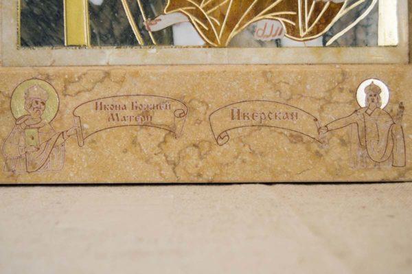Икона Иверской Божией Матери № 1-25-7 из мрамора, камня, от Гливи, фото 11
