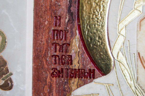 Икона Иверской Божией Матери № 1-25-3 из мрамора, камня, от Гливи, фото 5