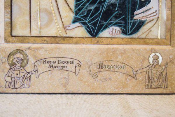 Икона Иверской Божией Матери № 1-25-6 из мрамора, камня, от Гливи, фото 6