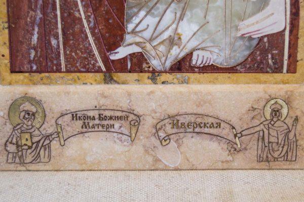 Икона Иверской Божией Матери № 1-25-9 из мрамора, камня, от Гливи, фото 11
