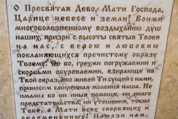 Икона Иверской Божией Матери № 1-25-9 из мрамора, камня, от Гливи, фото 8