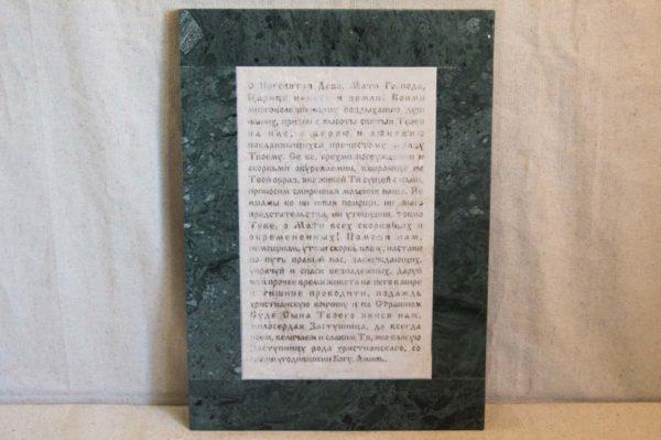 Икона Иверской Божией Матери № 1-25-10 из мрамора, камня, от Гливи, фото 13