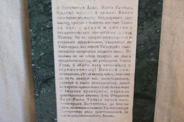 Икона Иверской Божией Матери № 1-25-10 из мрамора, камня, от Гливи, фото 10