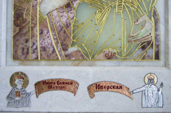 Икона Иверской Божией Матери Без № из мрамора, камня, от Гливи, фото 3