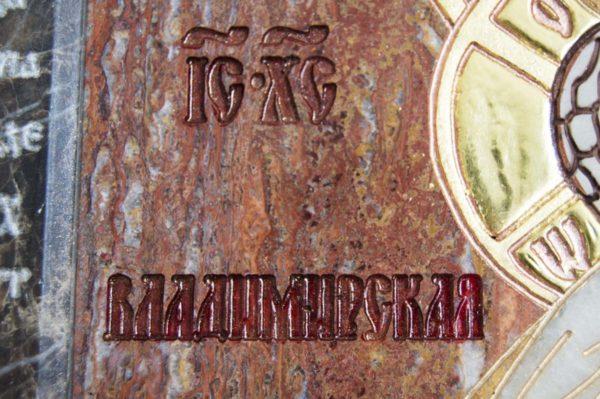 Икона Владимирской Божией Матери № 2-12-2 из мрамора, камня, от Гливи, фото 5