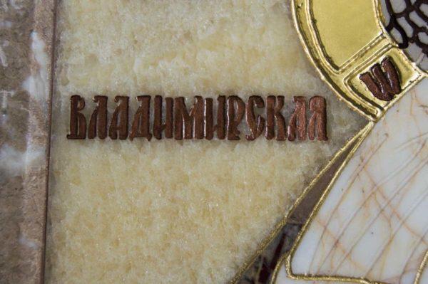Икона Владимирской Божией Матери № 2-12-4 из мрамора, камня, от Гливи, фото 4