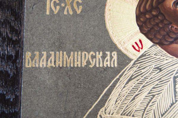 Икона Владимирской Божией Матери № 1-4 из мрамора, камня, от Гливи, фото 5