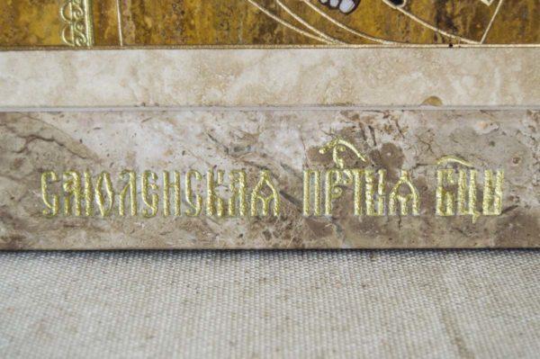 Икона Смоленской Божией Матери № 1-12-1 подарочная из мрамора, камня, изображение, фото 8