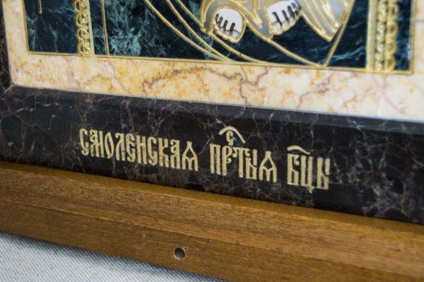 Икона Смоленской Божией Матери № 2-12-1 подарочная из мрамора, камня, изображение, фото 8