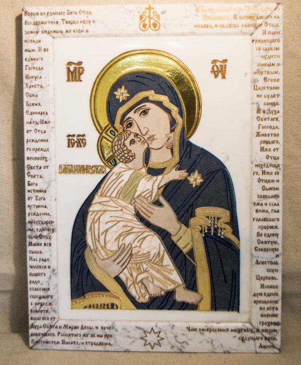 Икона Владимирской Божией Матери № 2-12-7 из мрамора, камня, от Гливи, фото 9