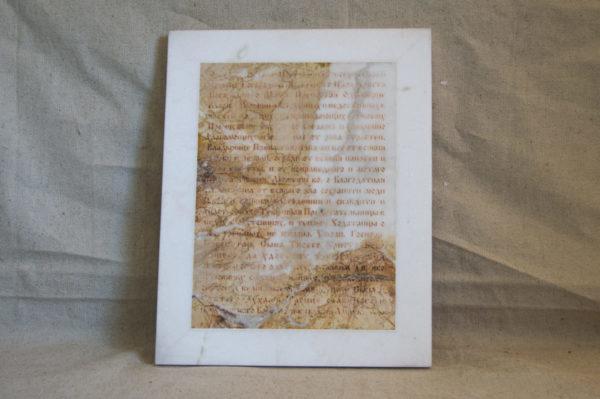 Икона Смоленской Божией Матери № 1-12-8 подарочная из мрамора, камня, изображение, фото 3