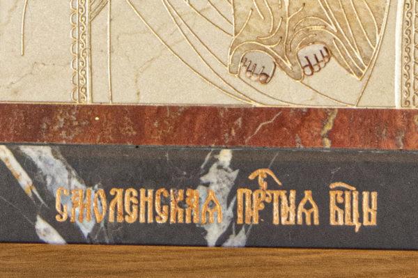 Икона Смоленской Божией Матери № 1-12-7 подарочная из мрамора, камня, изображение, фото 3