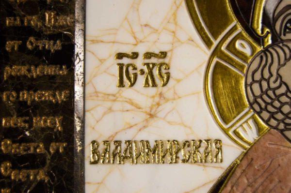 Икона Владимирской Божией Матери № 2-12-5 из мрамора, камня, от Гливи, фото 4