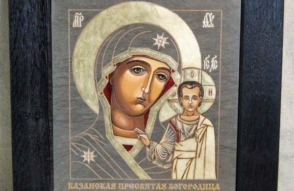 Икона Казанской Божией Матери № 1-10 подарочная из мрамора, камня, от Гливи, фото 5