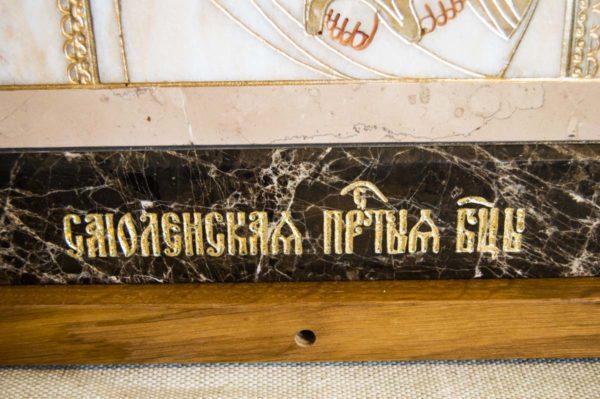 Икона Смоленской Божией Матери № 1-12-6 подарочная из мрамора, камня, изображение, фото 4