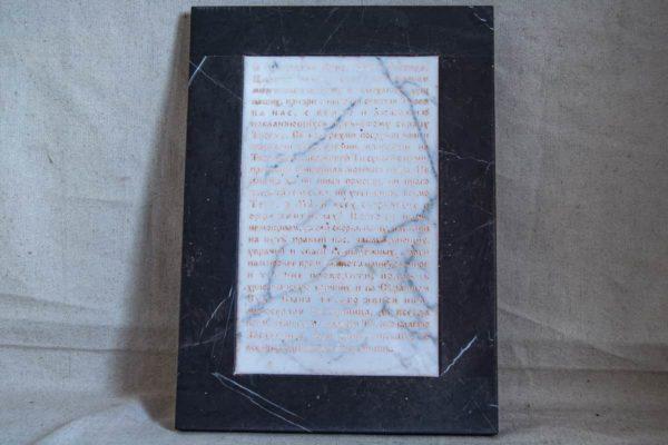 Икона Иверской Божией Матери № 1-25-13 из мрамора, камня, от Гливи, фото 14