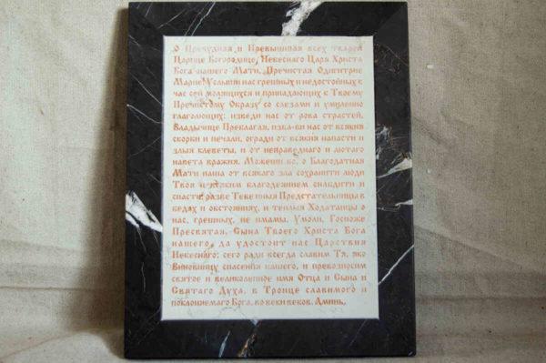 Икона Смоленской Божией Матери № 1-12-10 подарочная из мрамора, камня, изображение, фото 3