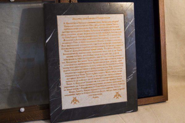 Икона Божией Матери Троеручица № 2-12-9 из мрамора, камня, изображение, фото 14