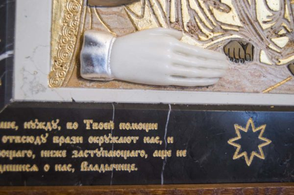 Икона Божией Матери Троеручица № 2-12-13 из мрамора, камня, изображение, фото 8