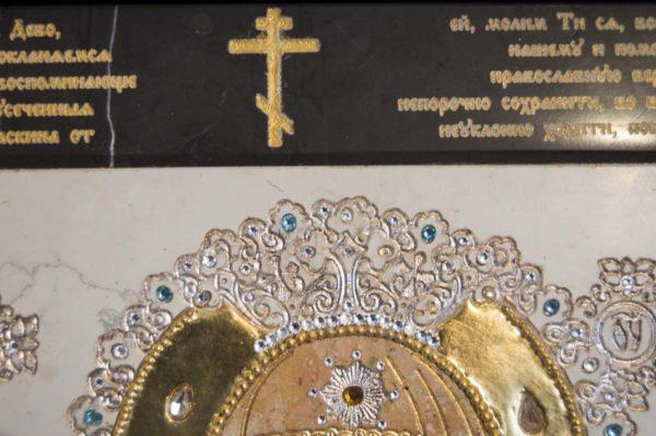 Икона Божией Матери Троеручица № 2-12-13 из мрамора, камня, изображение, фото 9