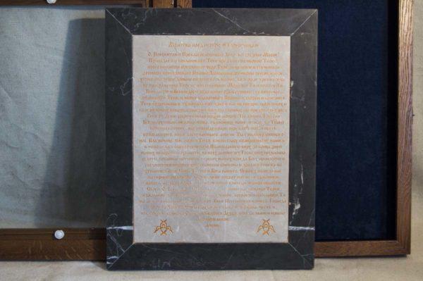 Икона Божией Матери Троеручица № 2-12-14 из мрамора, камня, изображение, фото 19