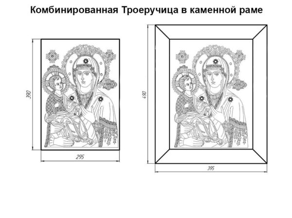Икона Божией Матери Троеручица № 02 из мрамора, камня, изображение, фото 3
