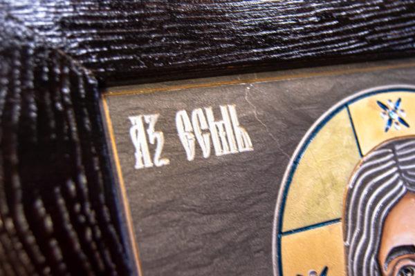 Икона Господа Вседержителя № 3-02 (Пантократор) из камня, Гливи, фото 4