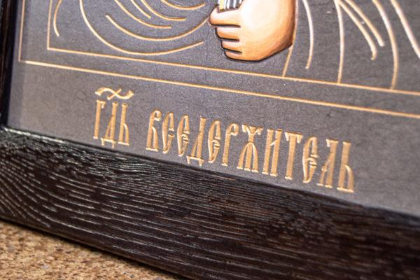Икона Господа Вседержителя № 3-02 (Пантократор) из камня, Гливи, фото 10