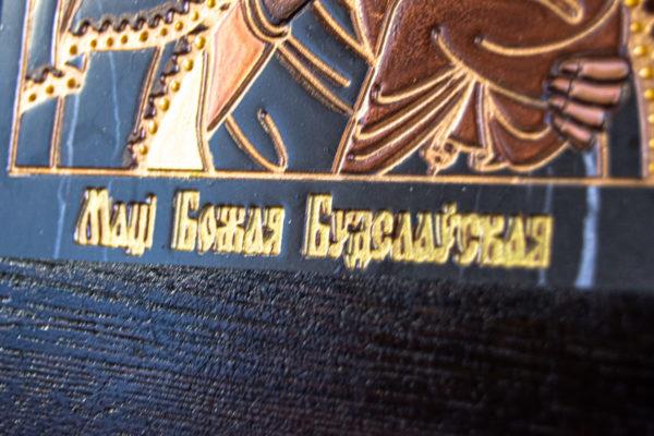 Икона Будславской Богоматери № 3-02, изображение, фото 11