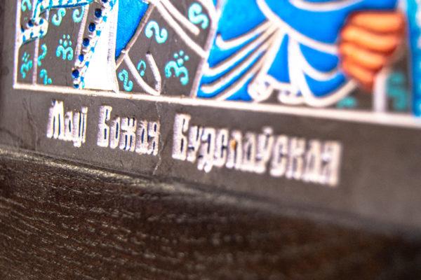 Икона Будславской Богоматери № 3-03, изображение, фото 11