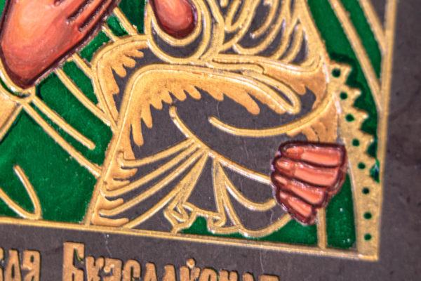 Икона Будславской Богоматери № 3-04, изображение, фото 8