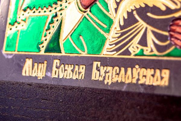 Икона Будславской Богоматери № 3-04, изображение, фото 10