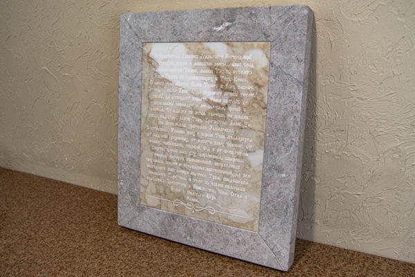 Икона Казанской Божией Матери № 3-12-7 из мрамора, камня, от Гливи, фото 19