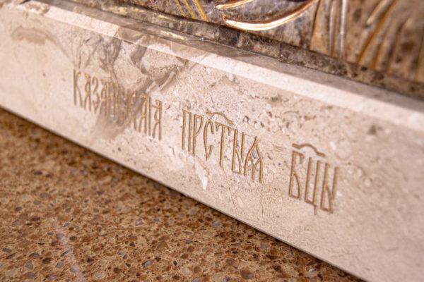 Икона Казанской Божией Матери № 4-12-2 из мрамора, камня, от Гливи, фото 9