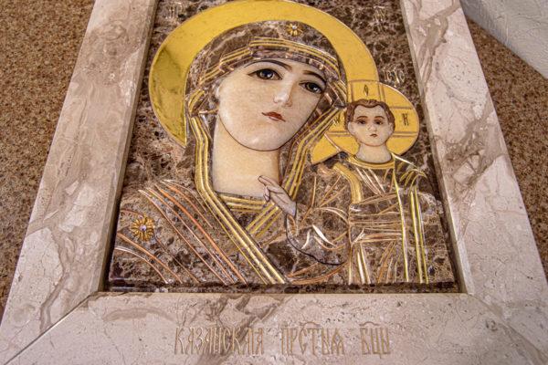 Икона Казанской Божией Матери № 4-12-2 из мрамора, камня, от Гливи, фото 17