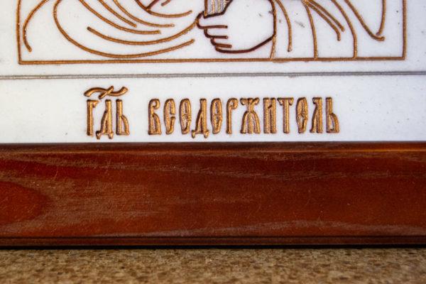 Икона Господа Вседержителя № 3-03 (Пантократор) из камня, Гливи, фото 11