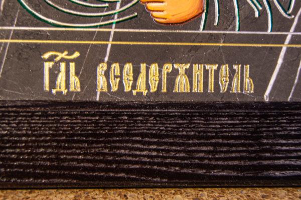 Икона Господа Вседержителя № 3-05 (Пантократор) из камня, Гливи, фото 2