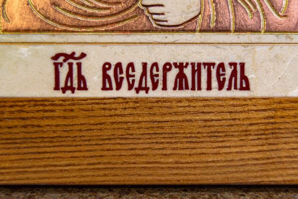 Икона Господа Вседержителя № 3-06 (Пантократор) из камня, Гливи, фото 4