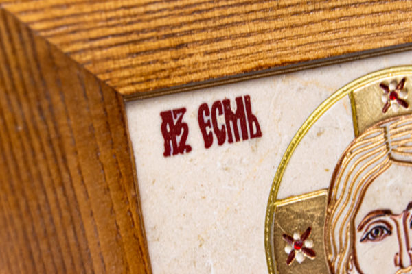 Икона Господа Вседержителя № 3-06 (Пантократор) из камня, Гливи, фото 8