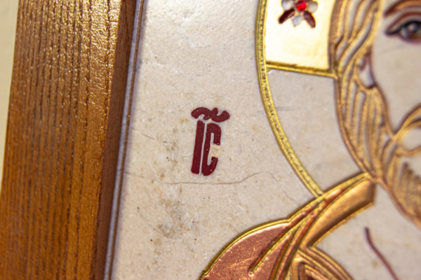 Икона Господа Вседержителя № 3-06 (Пантократор) из камня, Гливи, фото 12