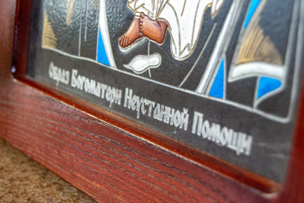 Икона Богоматерь Неустанной Помощи (Страстная икона Божией Матери) № 3-2, изображение, фото 17
