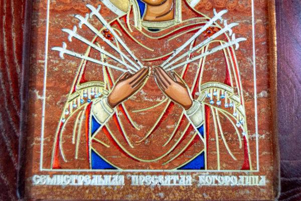 Икона Семистрельная № 4-12 из камня, от Гливи, фото 14