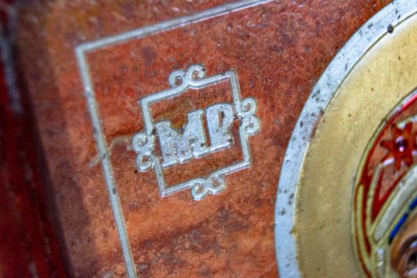 Икона Семистрельная № 4-12 из камня, от Гливи, фото 11