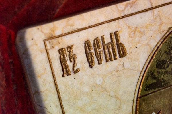 Икона Господа Вседержителя № 3-07 (Пантократор) из камня, Гливи, фото 8
