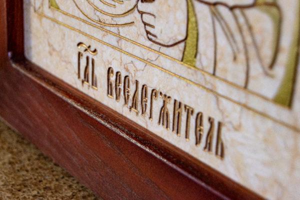 Икона Господа Вседержителя № 3-07 (Пантократор) из камня, Гливи, фото 14