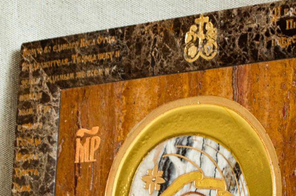 Икона Владимирской Божией Матери № 2-12-10 из мрамора, камня, от Гливи, фото 5