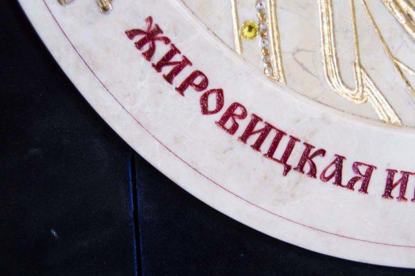 Икона Жировицкой (Жировичской) Божией Матери № п-2 из мрамора, камня, изображение, фото 13