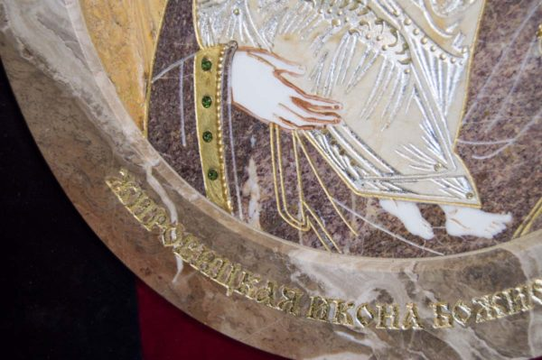 Икона Жировицкой (Жировичской) Божией Матери № п-16 из мрамора, камня, изображение, фото 5