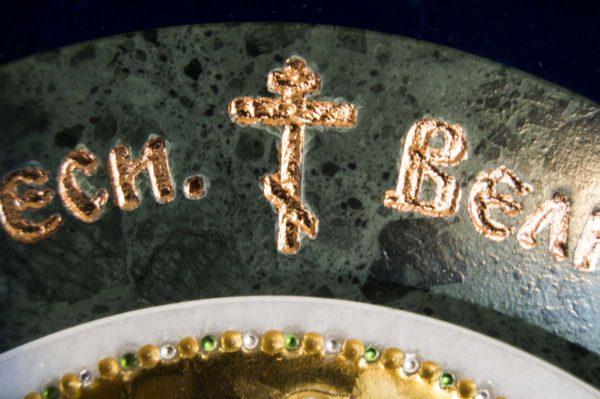 Икона Жировицкой (Жировичской) Божией Матери № п-24 из мрамора, камня, изображение, фото 6